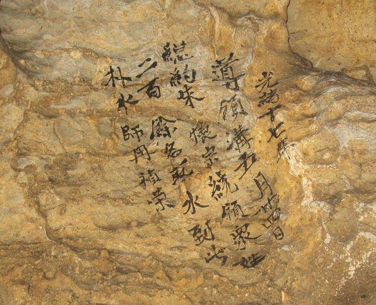 15-08-13 Höhle.jpg